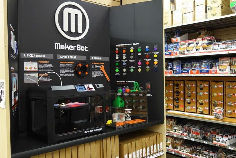 makerbot-homedepot
